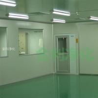 电子厂房洁净室施工技术和标准规范