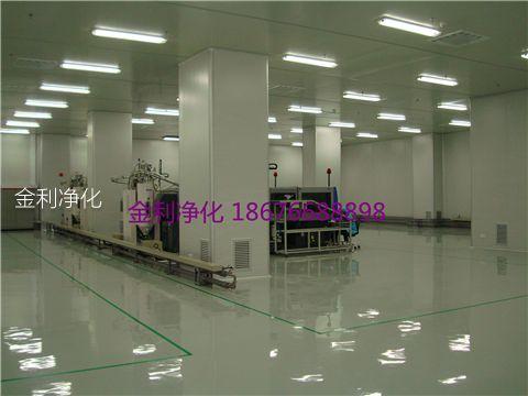 业,化妆品无尘车间对集成电路的精确要求为亚微米.